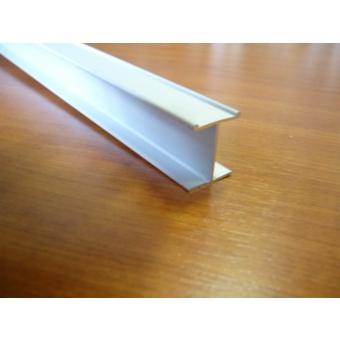 Sevroll H profil ezüst